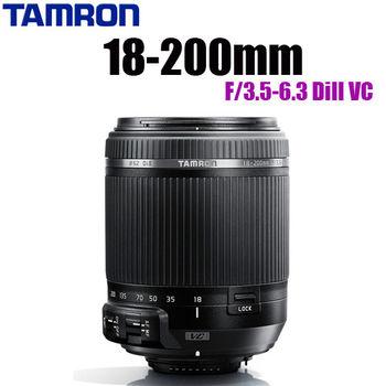 TAMRON 18-200mm F/3.5-6.3 DiII VC (B018) 公司貨