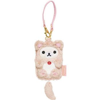 San-X 拉拉熊快樂貓生活系列毛絨公仔伸縮車票夾 懶妹