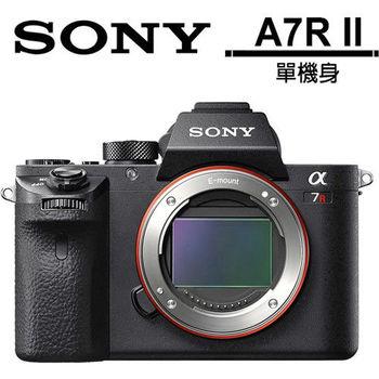[電池充電組]SONY A7RII 單機身(公司貨)