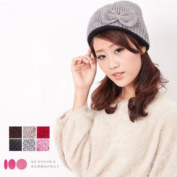 【MIT台灣製】雙層貝蕾蝴蝶結+發熱紗 針織毛線帽(6色)