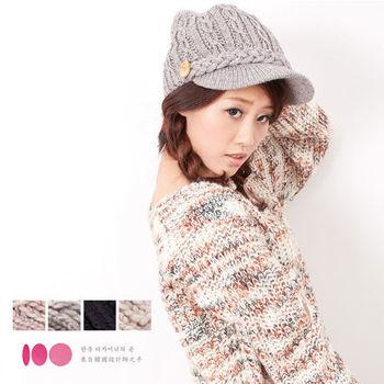 【MIT台灣製】雙層帽眉+發熱紗 針織毛線帽(4色)