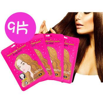 韓國KOCOSTAR沙龍熱感護髮滋養髮膜超值9入