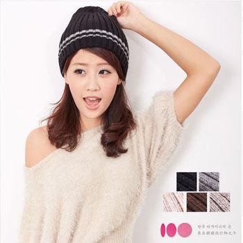 【MIT台灣製】中性雙層條紋扁帽+發熱紗 針織毛線帽(5色)