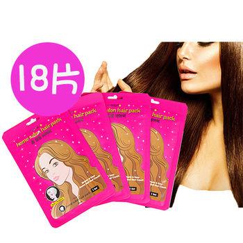 韓國KOCOSTAR沙龍熱感護髮滋養髮膜超值18入