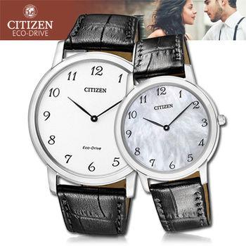 【CITIZEN 日系星辰】甜蜜浪漫情侶對錶(AR1110-11B+EG6005-03D)
