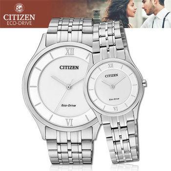 【CITIZEN 日系星辰】甜蜜浪漫情侶對錶(AR0070-51A+EG3220-58A)