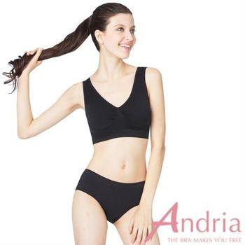 【Andria安卓亞】無痕3D提臀內褲(黑)