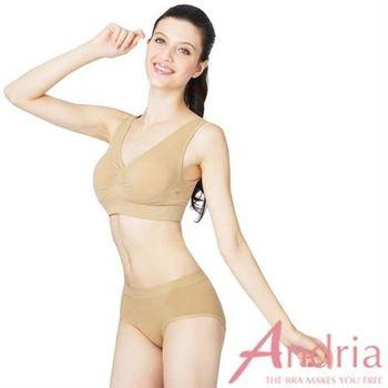 【Andria安卓亞】無痕3D提臀內褲(膚)