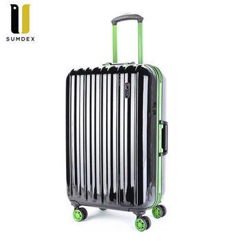 【SUMDEX】SWR-781鋁框亮面行李箱25吋(黑色)