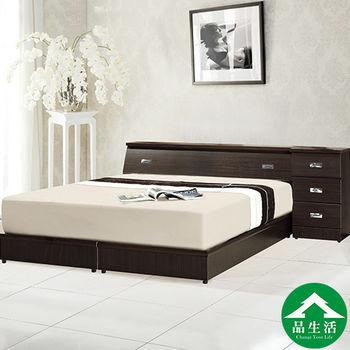 《皇后先生》 超值四件式房間組(床頭+床底+獨立筒+床頭櫃)4色