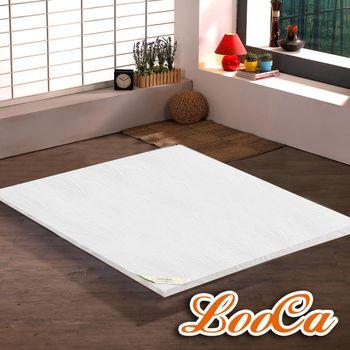 LooCa 白天絲5cm天然乳膠床墊(單人3尺)