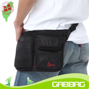 GABBAG 賀井臀/腰/斜背包(黑)(GB09201-01)