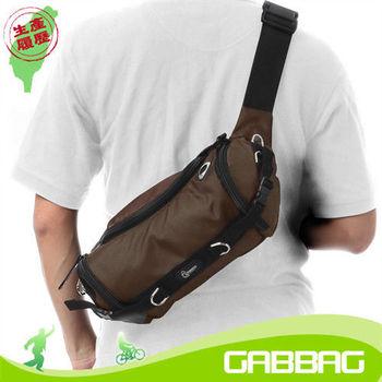 GABBAG森岡臀/腰/斜背包(咖啡)(GB09202-76)
