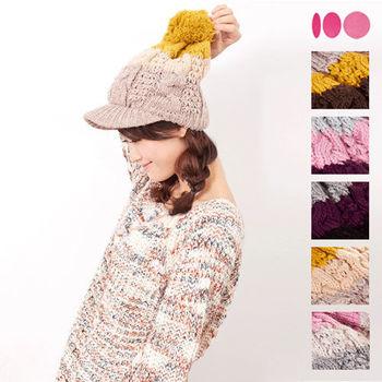 【MIT台灣製】雙層帽眉+發熱紗 針織毛線帽(5色)