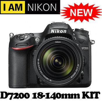 [送32G+電池]【Nikon】 D7200 18-140mm KIT(公司貨)