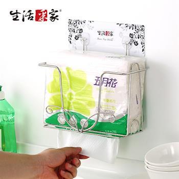 【生活采家】樂貼系列台灣製304不鏽鋼廚房方形紙巾架#27210