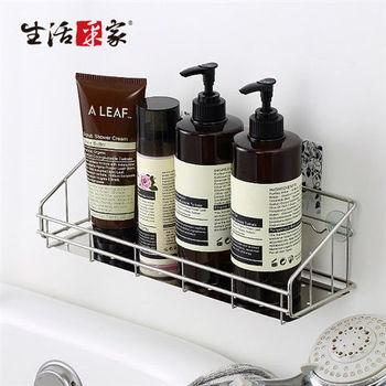 【生活采家】樂貼系列台灣製304不鏽鋼浴室用長形置物架#27211