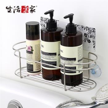 【生活采家】樂貼系列台灣製304不鏽鋼浴室用沐浴乳架#27199