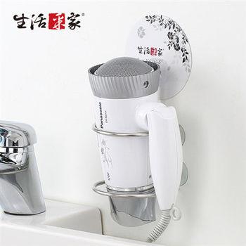 【生活采家】樂貼系列台灣製304不鏽鋼浴室用吹風機架#27214