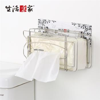 【生活采家】樂貼系列台灣製304不鏽鋼浴室用伸縮面紙架#27167