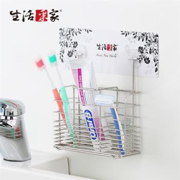 【生活采家】樂貼系列台灣製304不鏽鋼浴室用牙膏牙刷架#27200