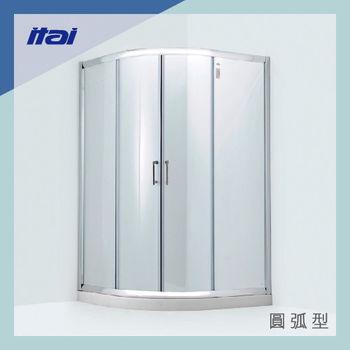 【ITAI】一太角落式《圓弧落地型淋浴門》角落兩側牆各在90x116cm內,高185cm