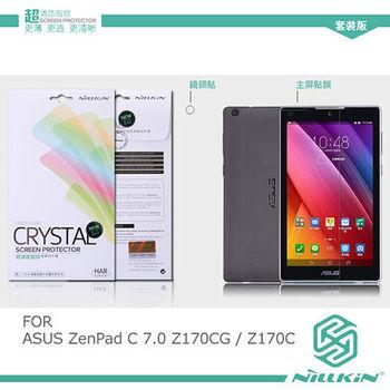 【NILLKIN】ASUS ZenPad C 7.0 Z170CG / Z170C 超清防指紋保護貼 - 套裝版