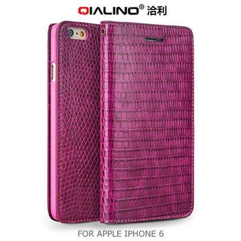 【QIALINO】Apple iPhone 6 鱷魚紋皮套