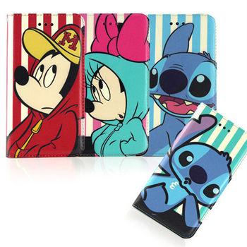 【Disney 】iPhone 6/6s 時尚彩繪人物隱磁側掀皮套-史迪奇(藍條紋)
