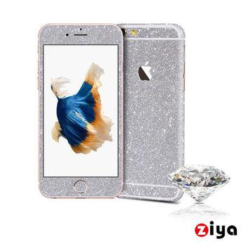 [ZIYA] iPhone6s Plus 5.5吋 粉鑽機身保護貼 (閃耀奪目 Bling Bling)