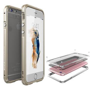 GINMIC iPhone 6s 傳奇超薄金屬邊框_金色