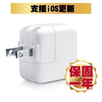 APPLE iPad A1401 原廠旅充 12W 2.4A iPhone / iPod全系列適用