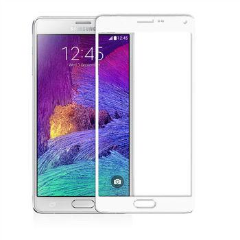 ACEICE Samsung NOTE 4 滿板玻璃保護貼