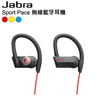 Jabra Sport Pace 無線運動藍牙耳機