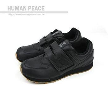New Balance 574系列 運動鞋 黑 童 no811