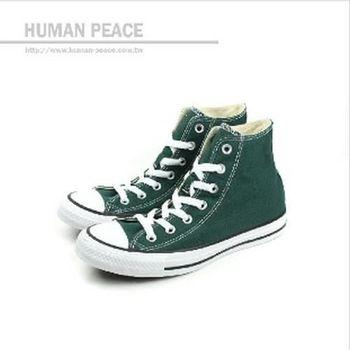 CONVERSE CTAS 帆布鞋 綠 女款 no186