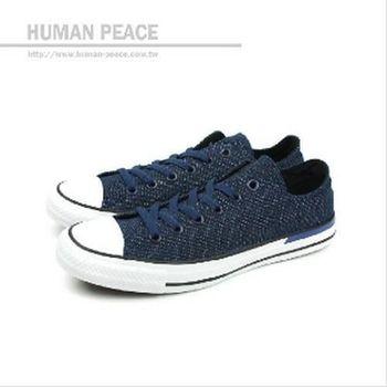 CONVERSE CTAS 帆布鞋 藍 男女款 no185