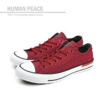 CONVERSE CTAS 帆布鞋 紅 男女款 no184