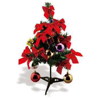 聖誕樹套組40cm-含聖誕燈(加贈插頭轉換器)