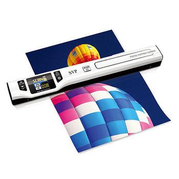 傳揚 彩色螢幕手持式掃描器 (SVP PS4700)
