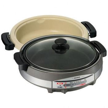 【象印】5.3L火鍋燒烤萬用鍋 EP-RAF45