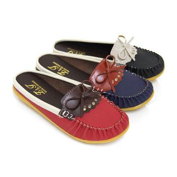 【Pretty】飽和雙色拼接小蝴蝶結舒適前包拖鞋-紅色、藍色、黑色