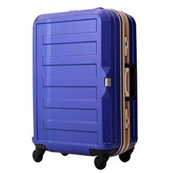 日本 LEGEND WALKER 5088-68-28吋 鋁框霧面輕量行李箱 深河藍
