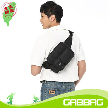 GABBAG 佐歧側/斜機能隨身包(三色)(GB11101)