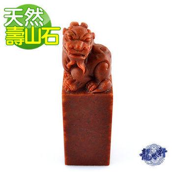 【龍吟軒】天然壽山石 精雕貔貅方形印材(不含刻工)