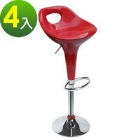 ~E ^#45 Style~精緻氣壓棒 ^#40 吧台椅 ^#47 高腳椅 ^#47 吧檯
