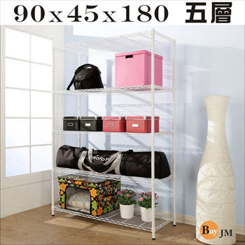 BuyJM 白烤漆90x45x180cm強固型鎖接管五層架/波浪架