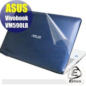 【EZstick】ASUS Vivibook VM590 LB 系列專用 二代透氣機身保護膜 (DIY包膜)