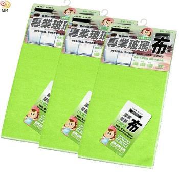月陽台灣製造專業擦玻璃魔術擦布抹布超值3入(TA0363)