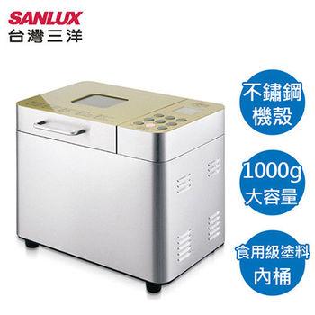 SANLUX台灣三洋 不銹鋼自動製麵包機(SKB-8205)